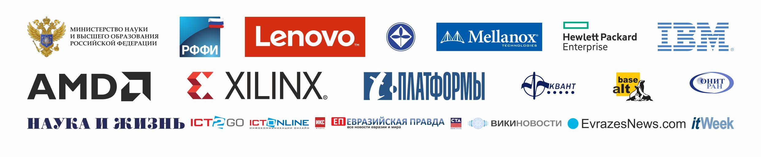 Спонсоры и партнёры НСКФ-2019